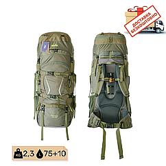 Рюкзак туристичний 75+10 л Tramp Ragnar зелений. Туристичний рюкзак 75 л. Рюкзак в похід
