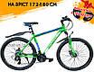 """Горный велосипед Spark Level 27,5"""" зеленый, фото 2"""