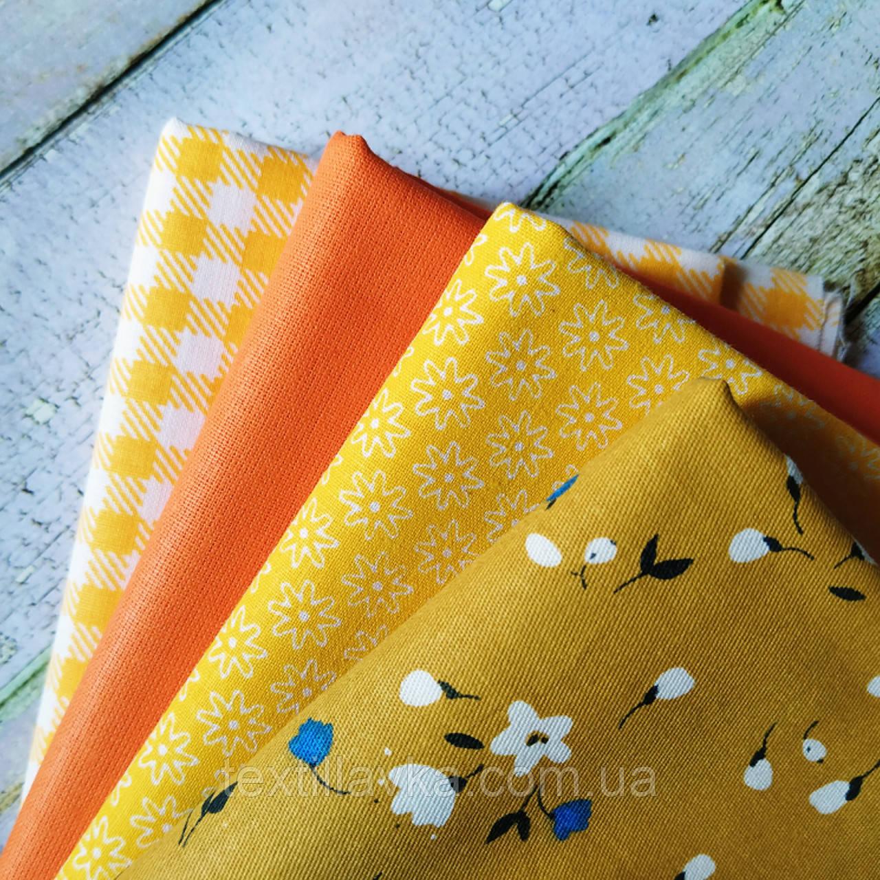 Набор ткани для рукоделия  из 4-х шт.