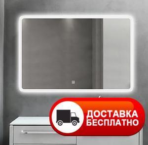 Зеркало для ванной с подсветкой и подогревом 65х80 DE-M3011 Dusel