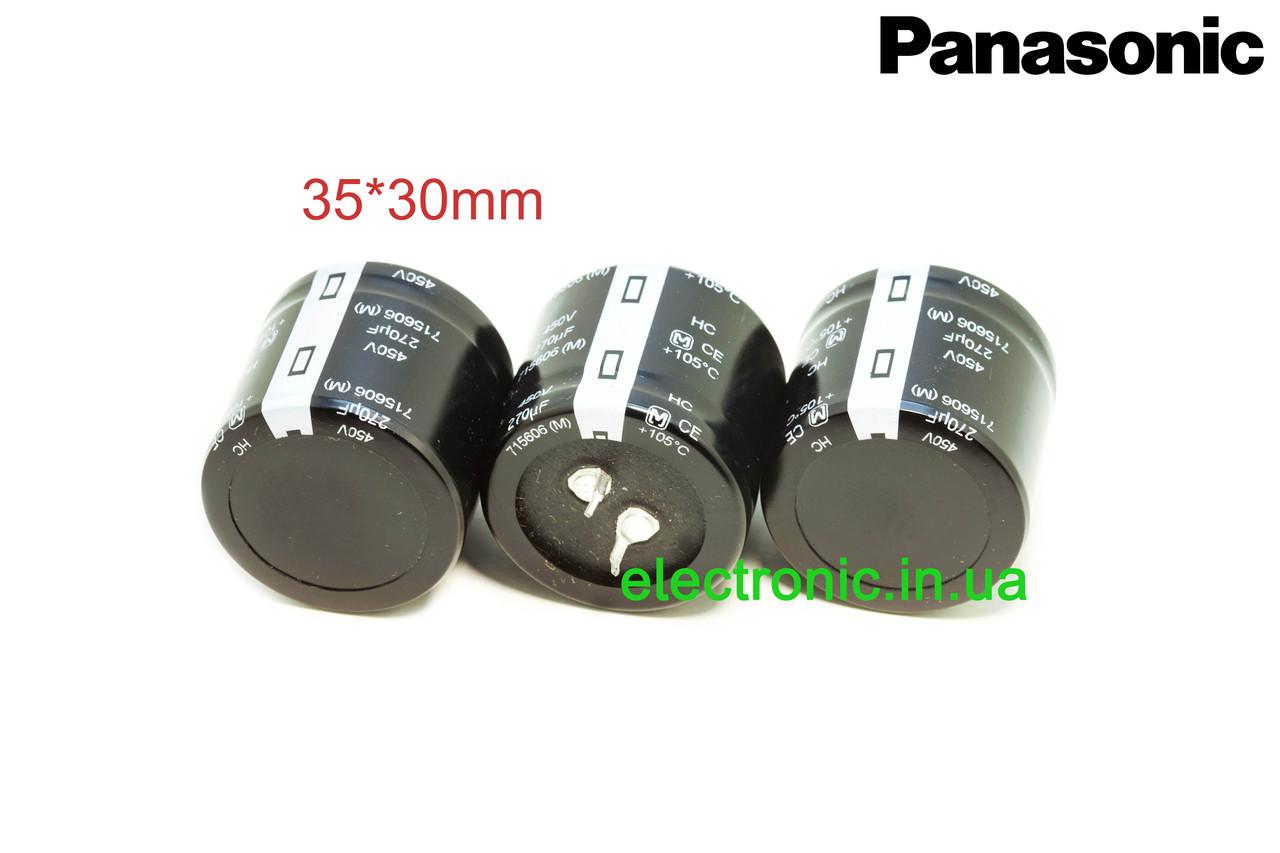 Panasonic HC series 270 мкФ 450 В 35*30 мм