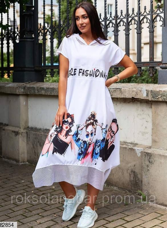 """Платье XL белого цвета с принтом """"Девочки в очках"""""""