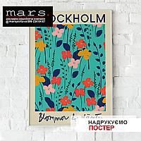 Друк плаката А0 постера, афіші, креслення, фото 1