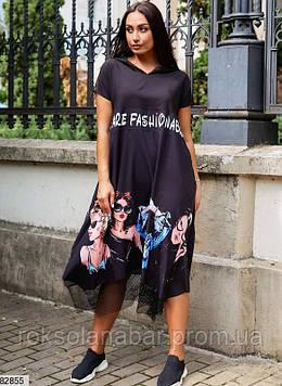 """Платье XL черного цвета с принтом """"Девочки в очках"""""""