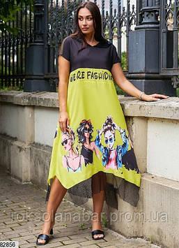 """Платье XL желтого цвета с принтом """"Девочки в очках"""""""