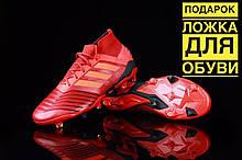 Бутси Adidas Predator 18+FG адідас предатор копи футбольна взуття