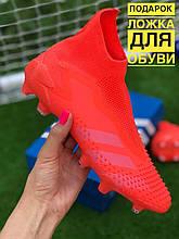 Бутси Adidas Mutator 20+ FG адідас мутатор копи футбольна взуття