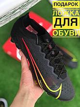 Бутси Nike Mercurial Superfly 7 Elite MDS FG