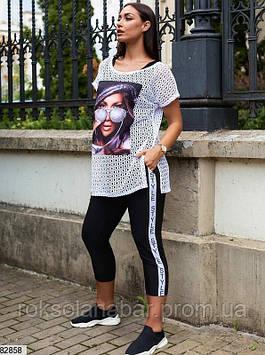 Костюм-трійка XL з чорної майкою і футболкою з принтом