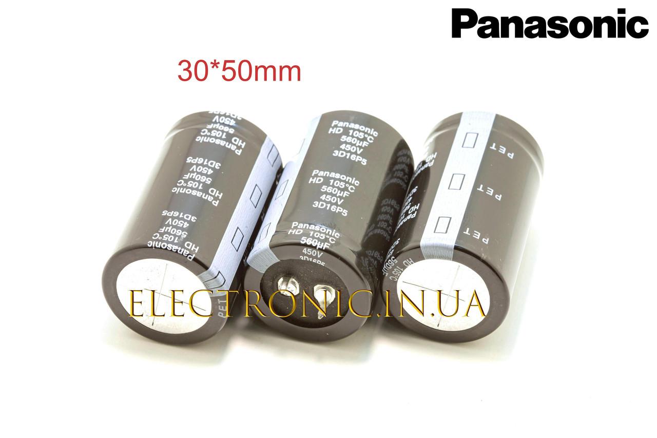 Panasonic HD series 560 мкФ 450 В 30*50 мм