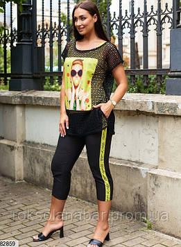 Костюм-трійка XL з жовтою майкою і футболкою з принтом