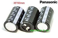 Panasonic HC series 820 мкФ 450 35*60 мм