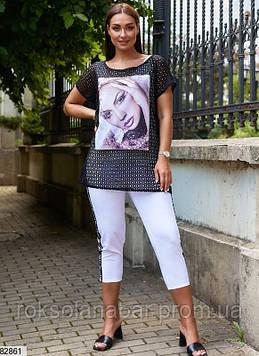 Костюм-тройка XL с белой майкой и футболкой с принтом