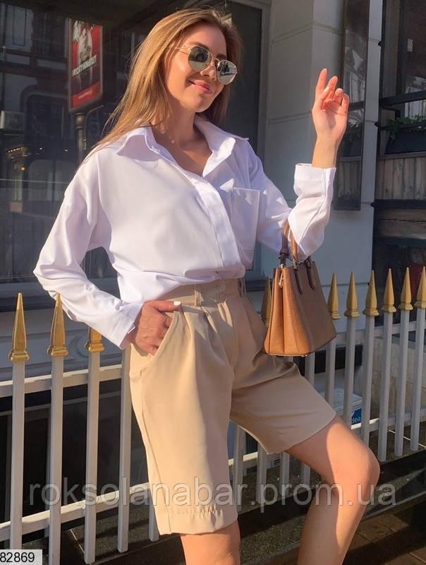 Костюм двойка с белой рубашкой и бежевыми шортами