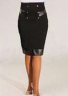 """Женская юбка крандаш черного цвета с высокой посадкой """"Николь"""""""