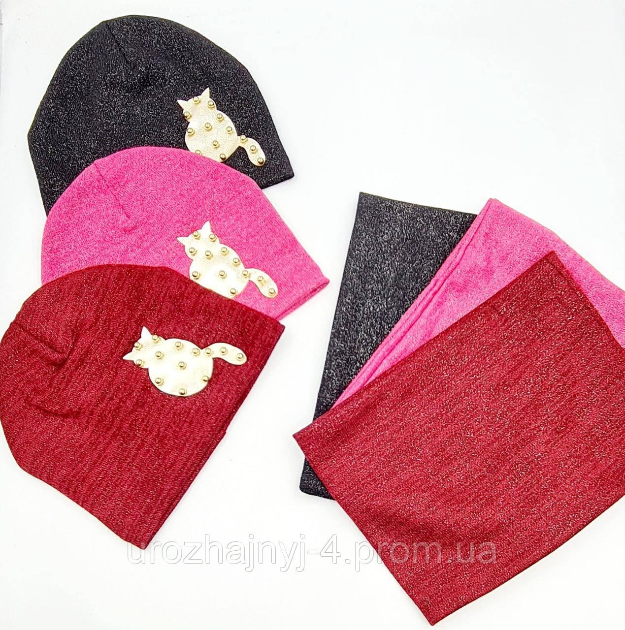 Дитяча шапка і хомут підкладка фліс 50-52 код 1022 Glory-kids