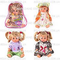 Кукла музыкальная Алина в рюкзаке, 4 вида: 29см