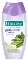 """Palmolive гель для душа """"Алтайские травы"""" с экстрактами шалфея, розмарина и жимолости, 250 мл"""