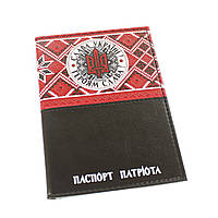 "Обкладинка на паспорт ""Паспорт Патріота"" з вишиванкою червоно-чорна, фото 1"