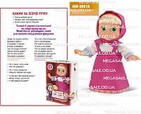 """Интерактивная кукла Маша """"Маша и Медведь"""", 32см: 30 фраз, поет, танцует"""