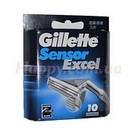 Сменные кассеты Gillette Sensor Excel 10 шт (Польша)