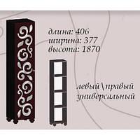 """Шкаф 400 """"Сага"""" """"ЦЕНТРОМЕБЕЛЬ"""""""