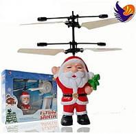 Игрушка Летающий Санта Flying Santa HY-838 летающий дед мороз с пультом дистанционного управления