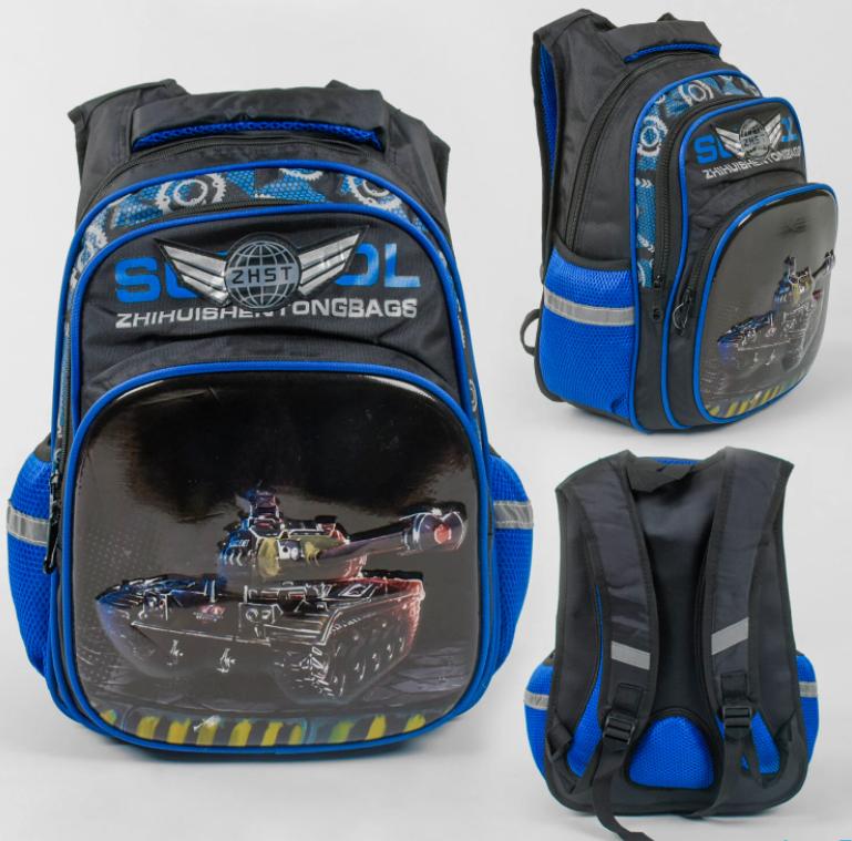 Детский Рюкзак Портфель школьный для мальчика C 43552 с дышащей спинкой / 3D рисунок / черно-синий
