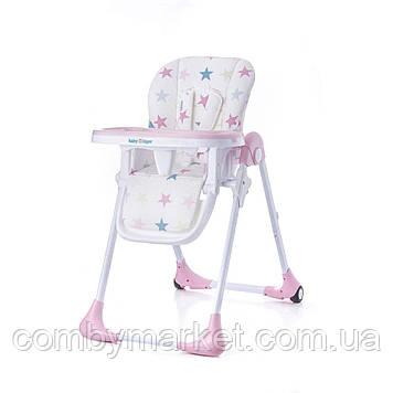 Стульчик для кормления Babytiger Kiki Pink (BTKKIKIPNK0000)
