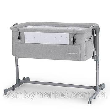 Приставная кроватка-люлька Kinderkraft Neste Up Светло-серый