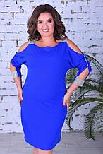 Нарядное женское платье,размер 54 ,цвет электрик.