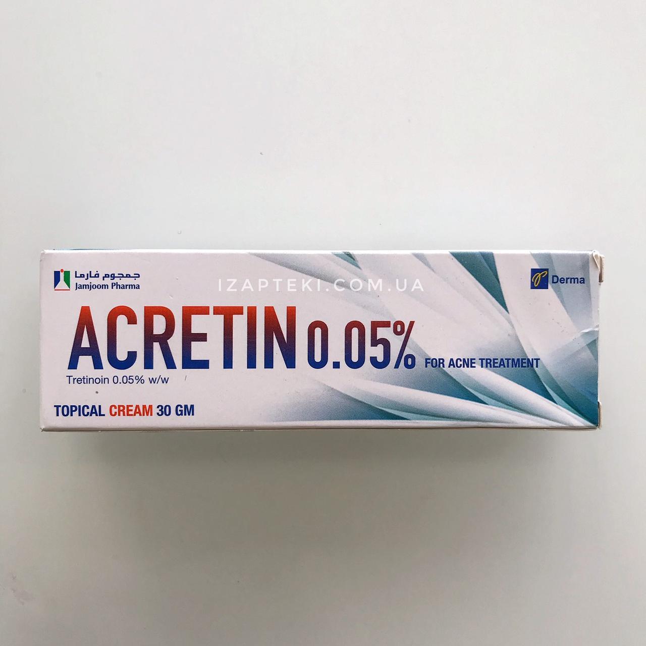 Акретин Acretin 0,05% від акне, вугрової висипки 30г Єгипет