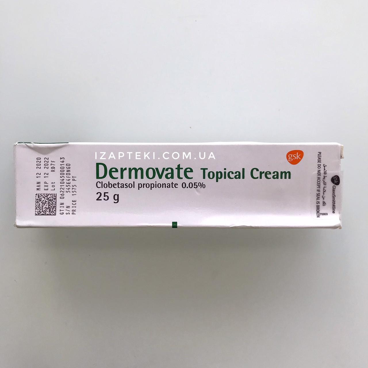 Дермовейт Dermovate крем от псориаза и экземы 25g