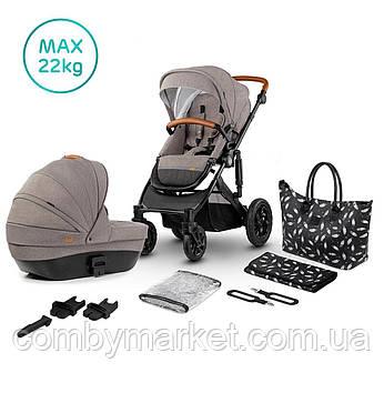 Універсальна коляска 2 в 1 Kinderkraft Prime Beige + MommyBag (KKWPRIMBEG20000)