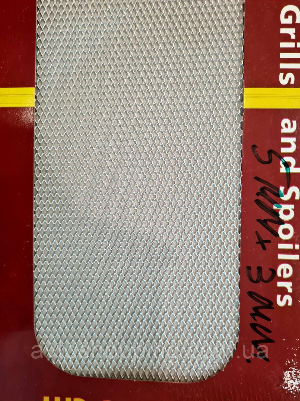 Сітка декоративна Sahler 100*20см Хром №2, 5мм/3мм, СІТКА Радіатора, сітка декоративна в Бампер