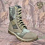 Берці демісезонні B2 для полювання, колір камуфляж, фото 2