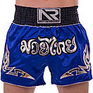 Шорти для тайського боксу та кікбоксингу 2346, розмір M, синій, фото 2