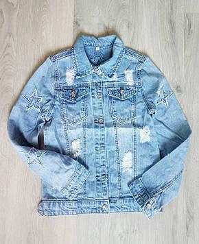 Куртка на девочку джинсовая Звезды