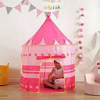 Дитячий ігровий намет Замок принцеси 135 х 105 см рожева