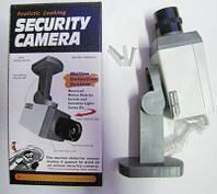 Камера Security Camera with Motion Detection с имитацией слежения С-1463