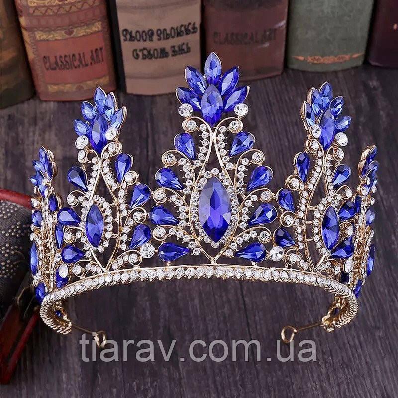 Диадема с синими камнями, тиара высокая, корона на голову , корона на конкурс красоты