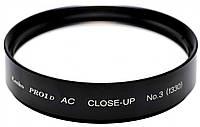 Kenko PRO1D AC CLOSE-UP No.3 52mm