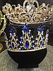 Диадема с синими камнями, тиара высокая, корона на голову , корона на конкурс красоты, фото 5