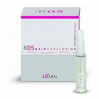 KAARAL К 05 HAIR CARE - Лосьон против выпадения волос 12*10 мл.