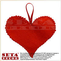 Подвесное красное сердце мини для декора валентинка 10х8 см синт. ткань
