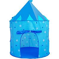 Дитячий ігровий намет 135 x 105 см блакитна