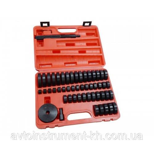 Набір оправок металевих для випресовки та запресування підшипників, втулок, сальників