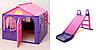 АКЦИЯ НАБОР Детский средний игровой пластиковый домик со шторками и детская пластиковая горка ТМ Doloni