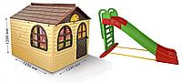 АКЦИЯ НАБОР Детский средний игровой пластиковый домик со шторками и большая пластиковая горка ТМ Doloni, фото 1