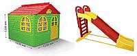 АКЦІЯ НАБІР Дитячий середній ігровий пластиковий будиночок зі шторками і велика пластикова гірка ТМ Doloni, фото 1